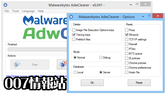 AdwCleaner Screenshot 5