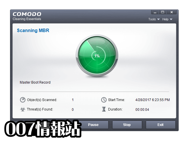 Comodo Cleaning Essentials (64-bit) Screenshot 2