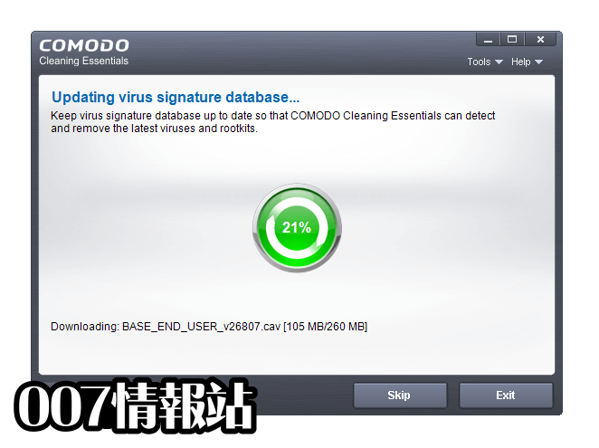Comodo Cleaning Essentials (64-bit) Screenshot 3