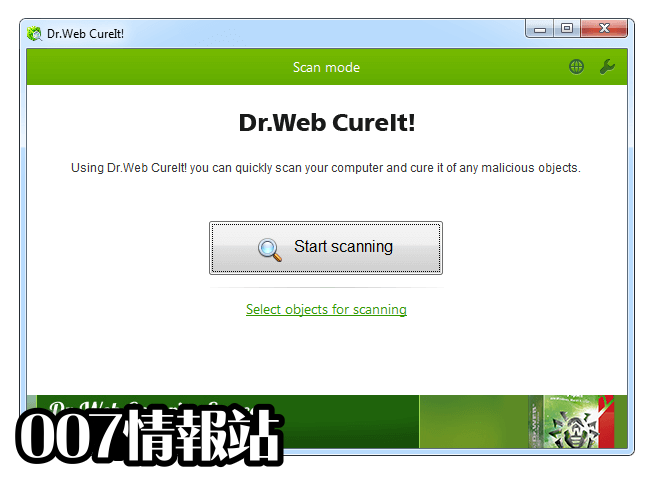 Dr.Web CureIt! Screenshot 1