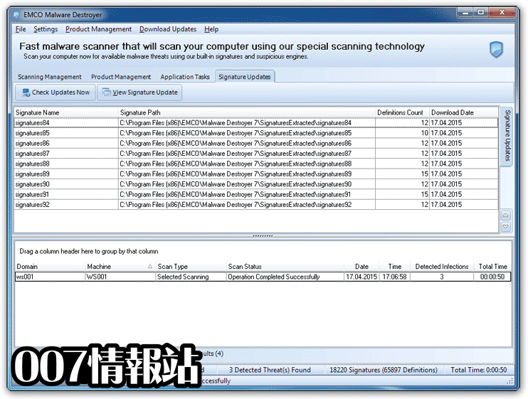 EMCO Malware Destroyer Screenshot 3