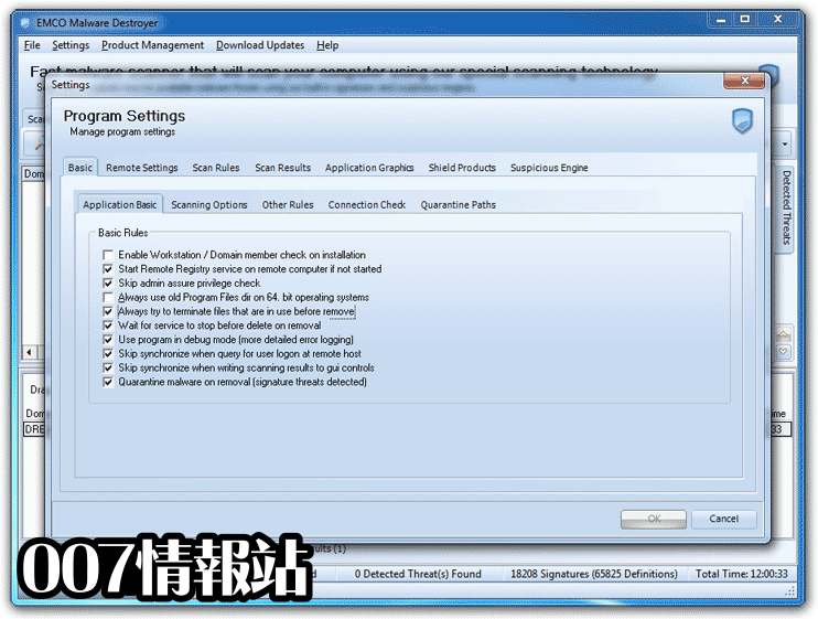 EMCO Malware Destroyer Screenshot 4