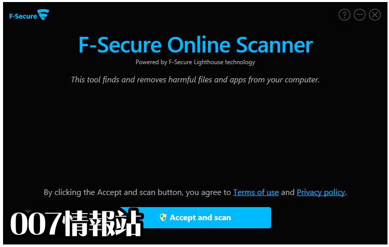 F-Secure Online Scanner Screenshot 1
