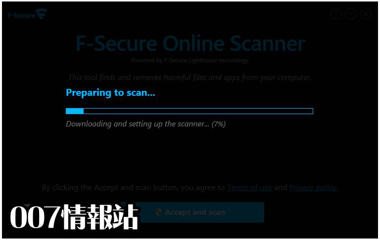 F-Secure Online Scanner Screenshot 2