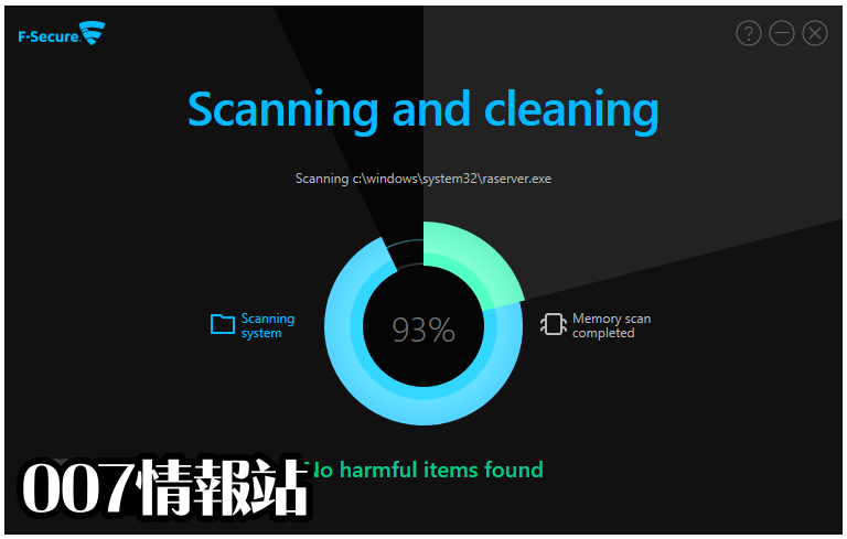 F-Secure Online Scanner Screenshot 3