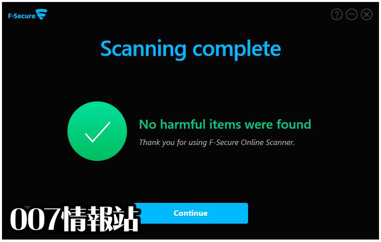 F-Secure Online Scanner Screenshot 4