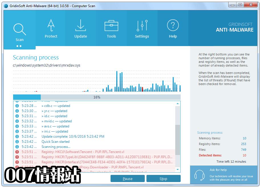 GridinSoft Anti-Malware Screenshot 1