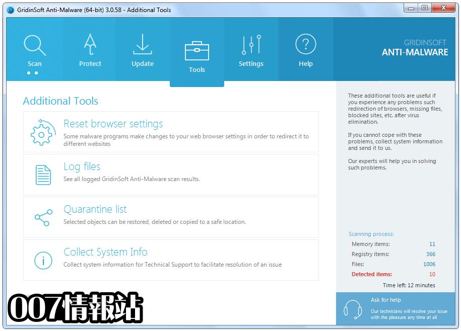 GridinSoft Anti-Malware Screenshot 3