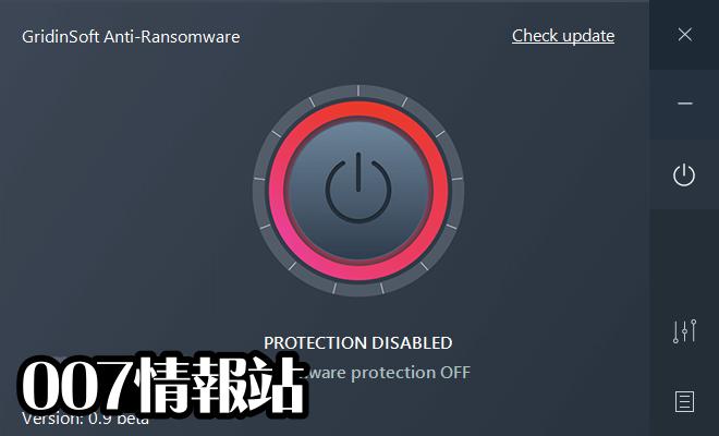 GridinSoft Anti-Ransomware Screenshot 1