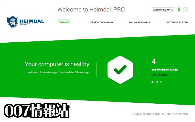 Heimdal PRO Screenshot 1