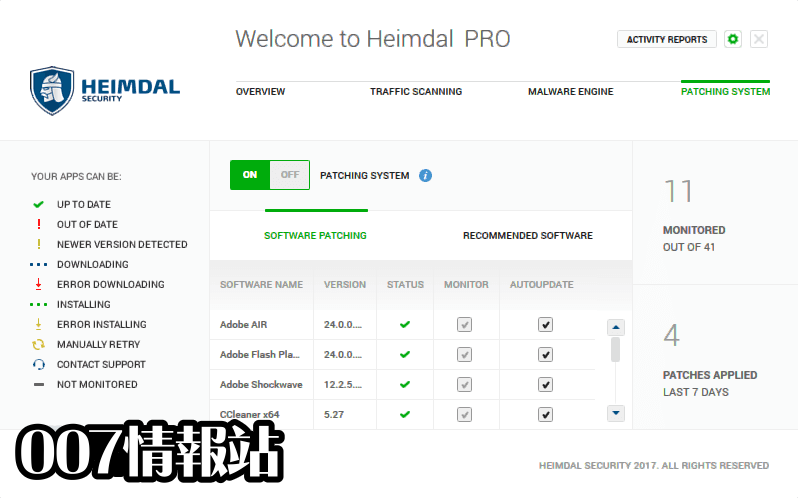 Heimdal PRO Screenshot 3