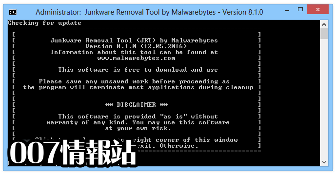 Junkware Removal Tool Screenshot 1