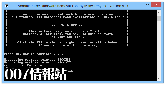 Junkware Removal Tool Screenshot 2