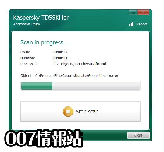 Kaspersky TDSSKiller Screenshot 3