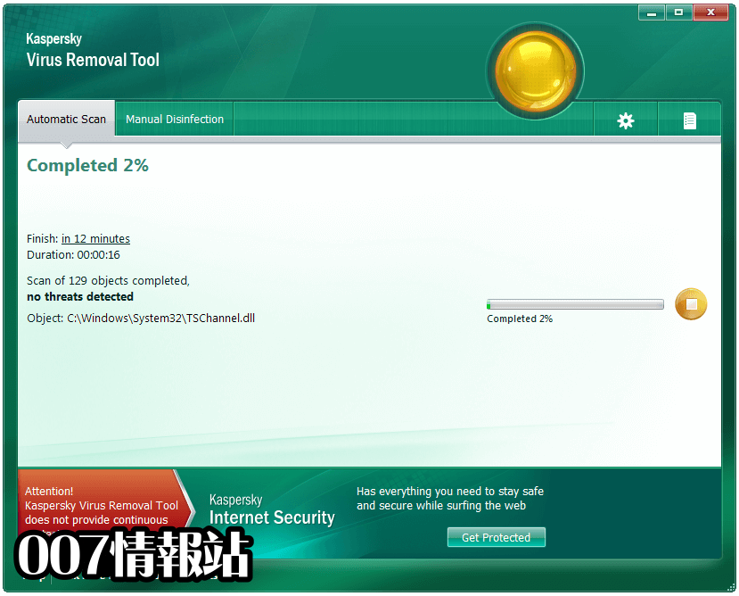 Kaspersky Virus Removal Tool Screenshot 2