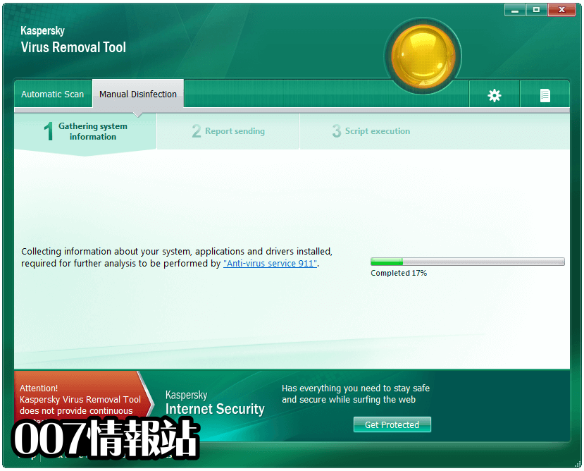 Kaspersky Virus Removal Tool Screenshot 3