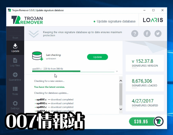 Loaris Trojan Remover Screenshot 1