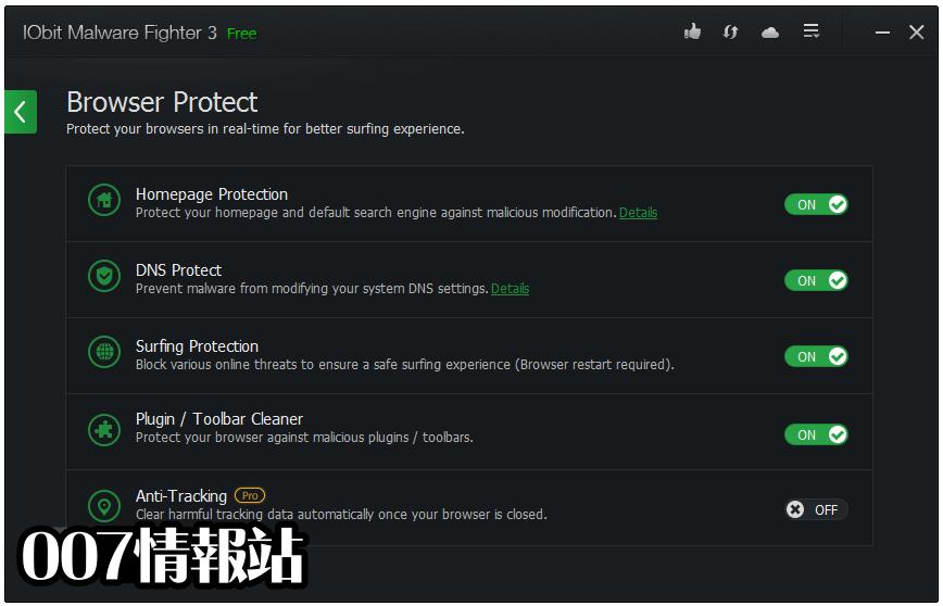 IObit Malware Fighter Free Screenshot 4
