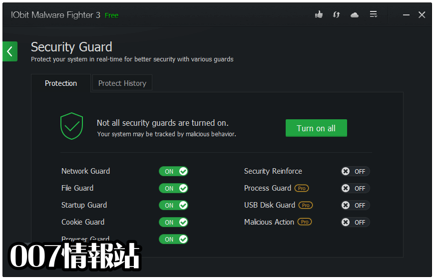 IObit Malware Fighter Free Screenshot 5