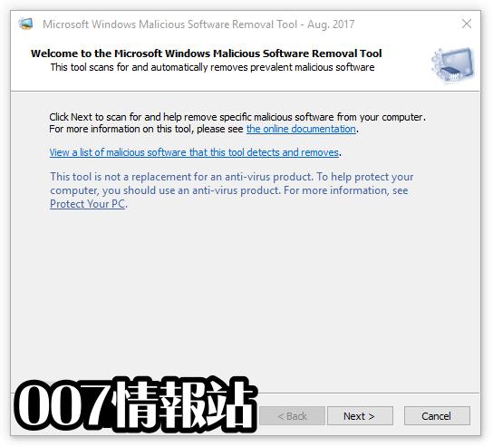Microsoft Malicious Software Removal Tool (32-bit) Screenshot 1