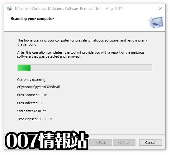 Microsoft Malicious Software Removal Tool (32-bit) Screenshot 3