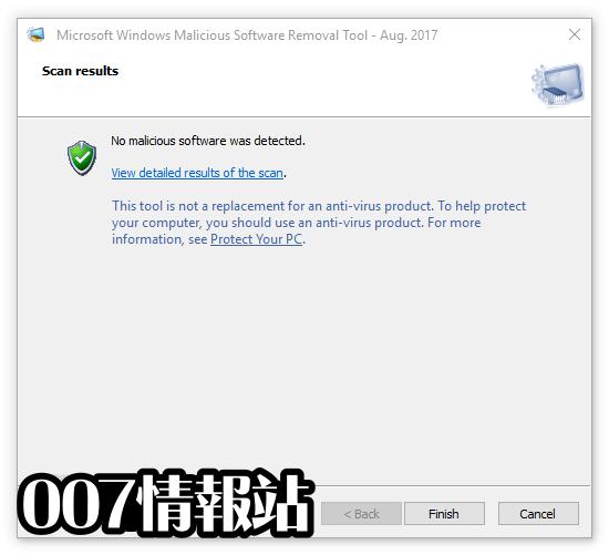 Microsoft Malicious Software Removal Tool (32-bit) Screenshot 4