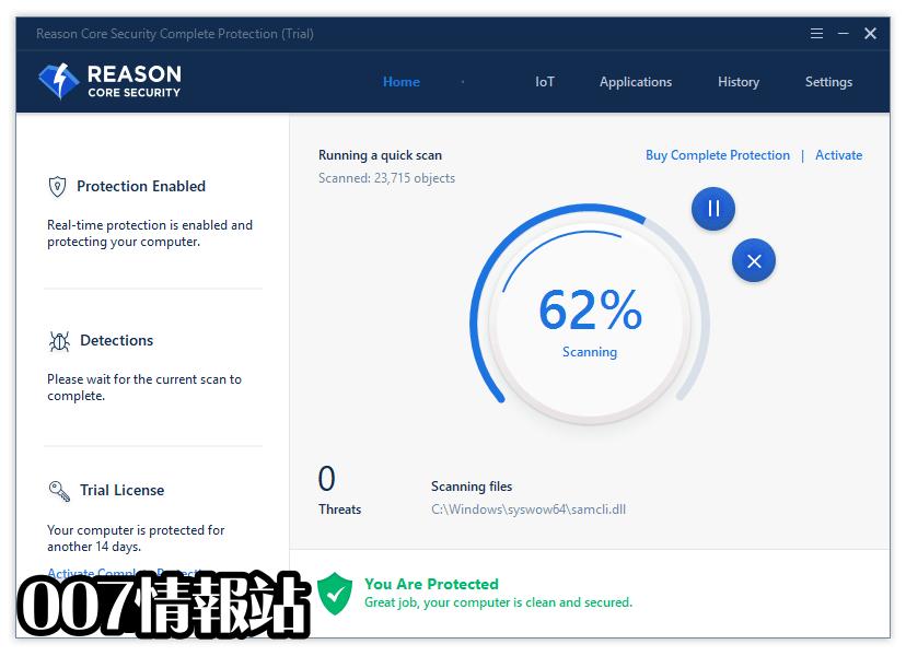 Reason Core Security Screenshot 1
