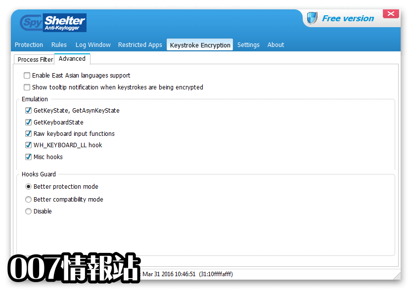 SpyShelter Anti-Keylogger Premium Screenshot 4