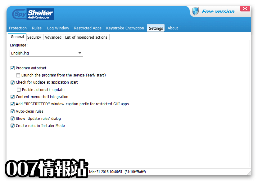 SpyShelter Anti-Keylogger Premium Screenshot 5
