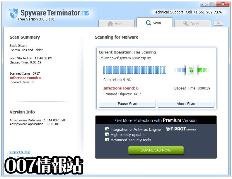 Spyware Terminator Screenshot 2