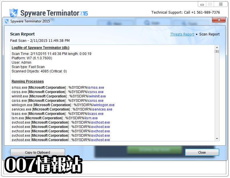 Spyware Terminator Screenshot 3