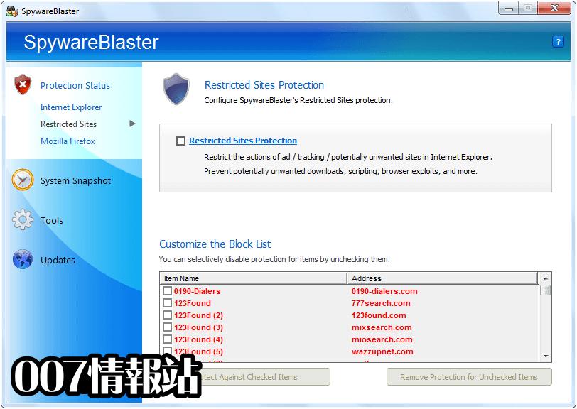 SpywareBlaster Screenshot 2