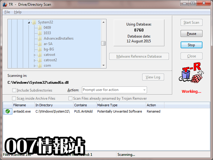 Trojan Remover Screenshot 3