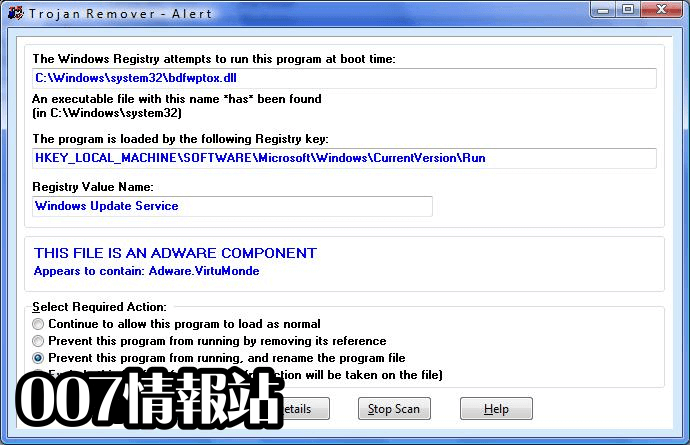 Trojan Remover Screenshot 4