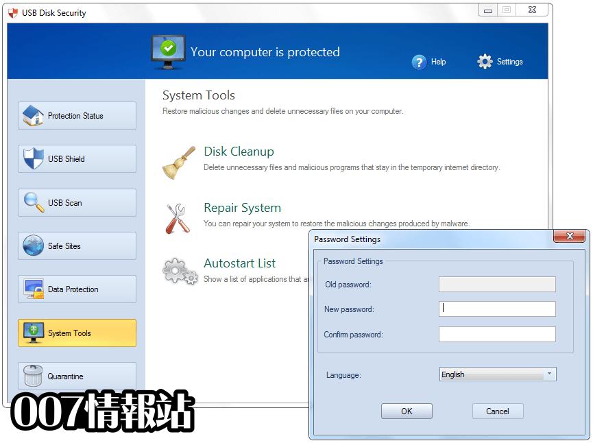 USB Disk Security Screenshot 5