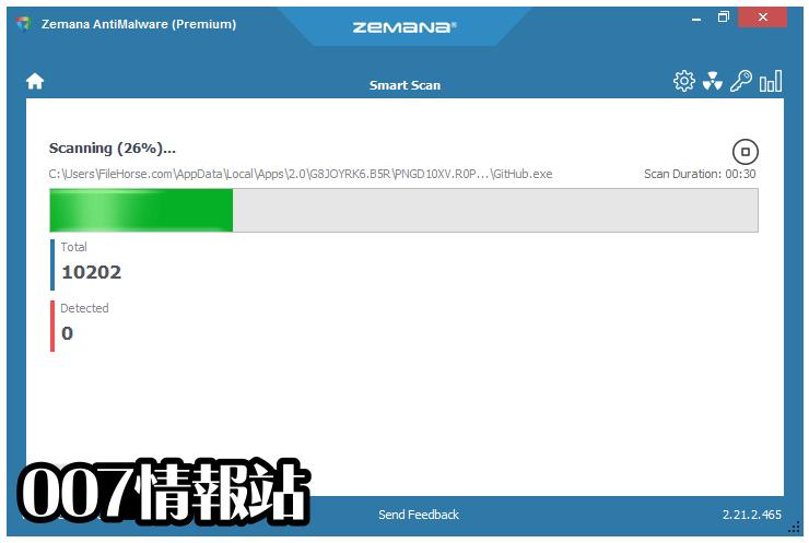 Zemana AntiMalware Screenshot 2