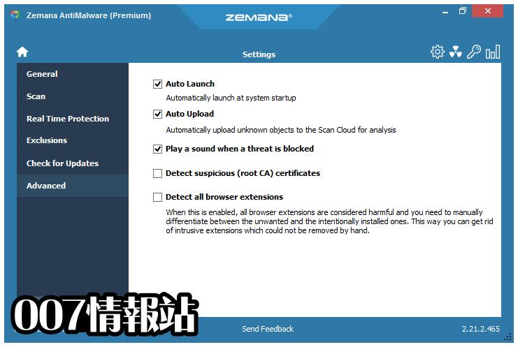 Zemana AntiMalware Screenshot 5