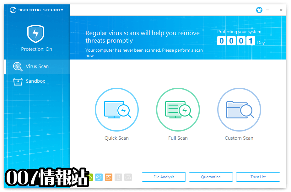 360 Total Security Essential Screenshot 1