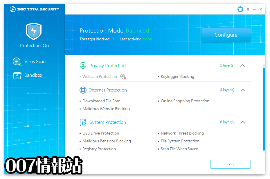 360 Total Security Essential Screenshot 2