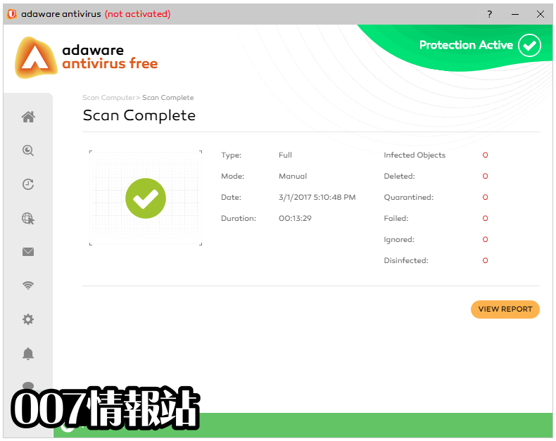 Adaware Antivirus Free Screenshot 2