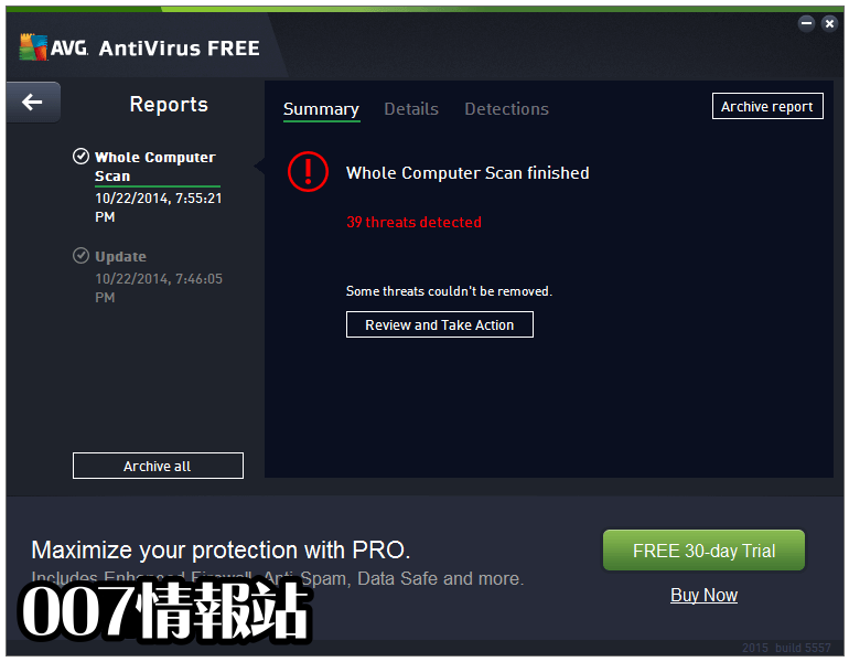 AVG AntiVirus Free (64-bit) Screenshot 3