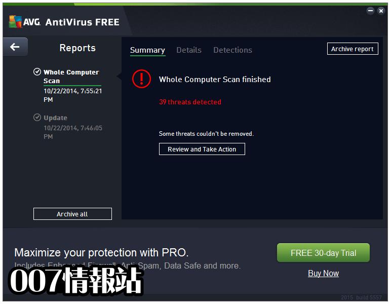 AVG AntiVirus Free (64-bit) Screenshot 3