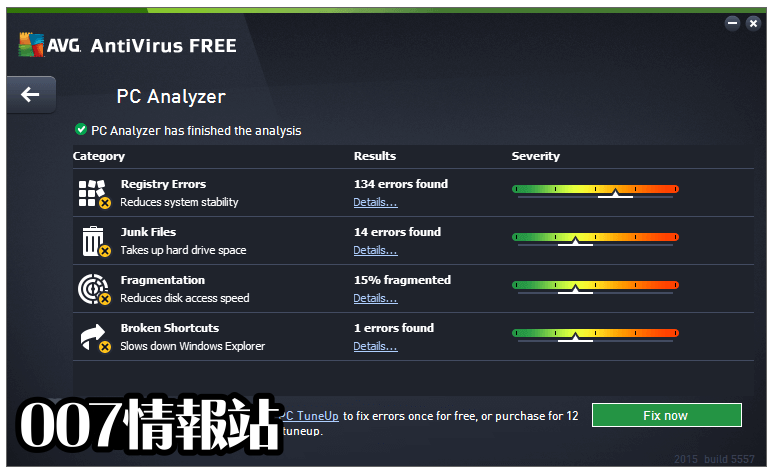 AVG AntiVirus Free (64-bit) Screenshot 4