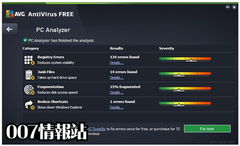 AVG AntiVirus Free (64-bit) Screenshot 4