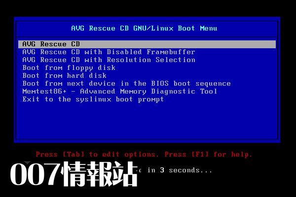 AVG Rescue CD Screenshot 4