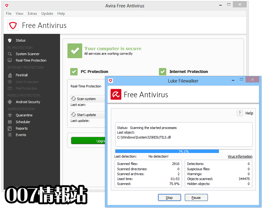 Avira Free Antivirus Screenshot 2