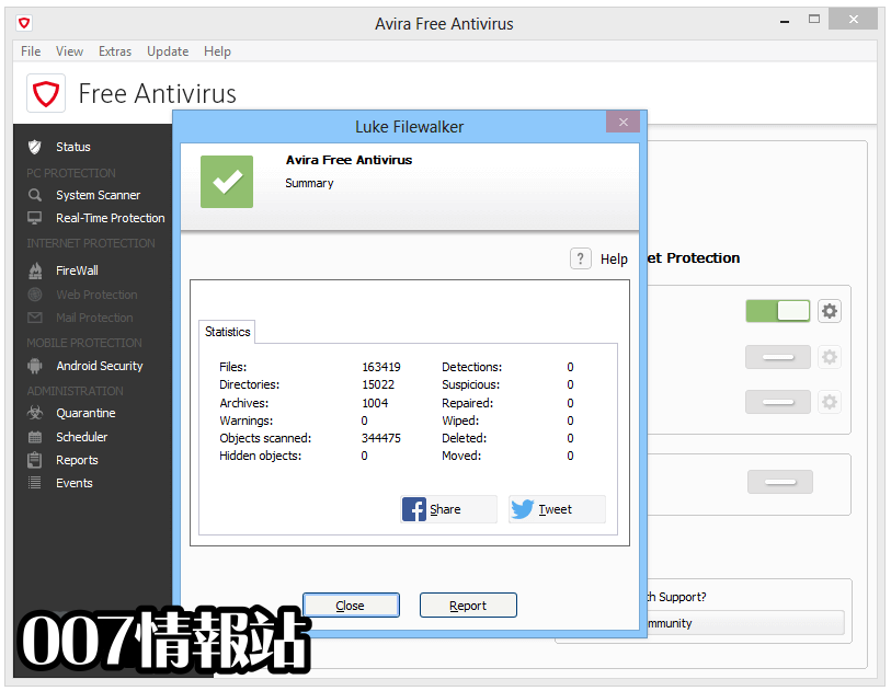 Avira Free Antivirus Screenshot 3
