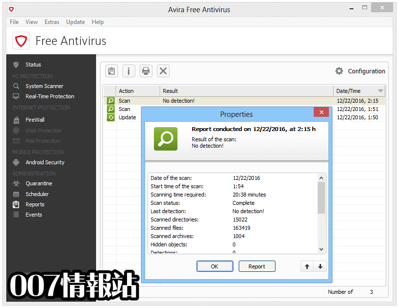 Avira Free Antivirus Screenshot 4