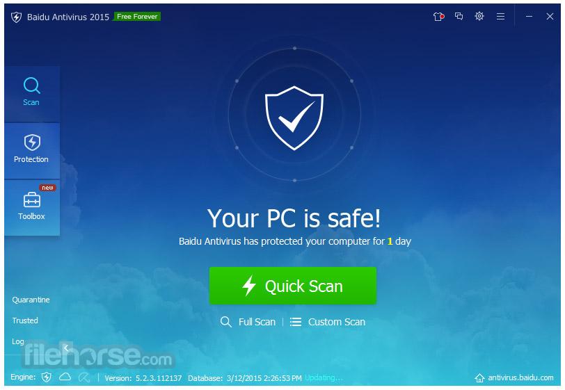 Baidu Antivirus Screenshot 1