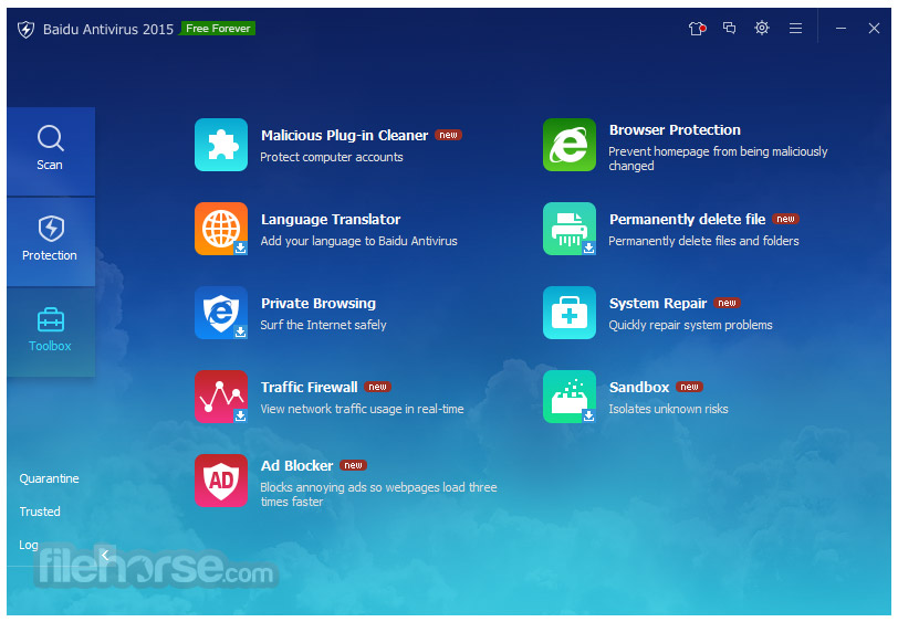 Baidu Antivirus Screenshot 4